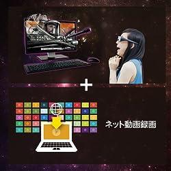 動画再生機能+ネット動画ダウンローダ