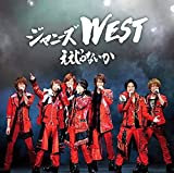 ��������ʤ����ڽ����(�ʤˤ����)��(CD+DVD-A)