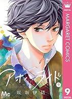 アオハライド 9 (Japanese Edition) by…