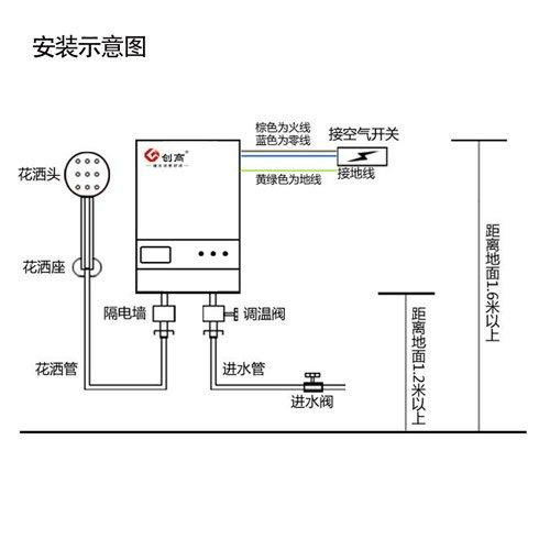 ... 恒温即热式电热水器(红色)- 大家电 -亚马逊中国
