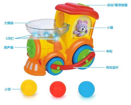 汇乐儿童玩具 嘟嘟小火车