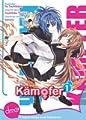 Acheter Kampfer volume 1 sur Amazon