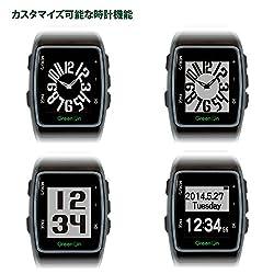 カスタマイズ可能な時計機能