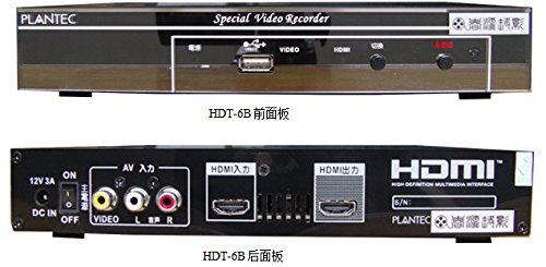 hdmi输入数字电视电视机顶盒高清硬盘录像机