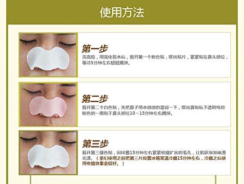 吸黑头鼻贴三合一使用方法