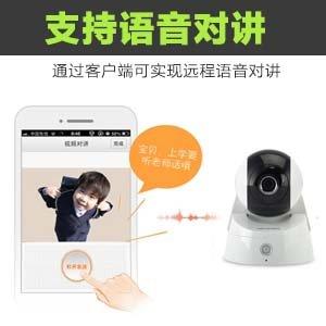 海康威视-海康威视c2云台版wifi无线摄像头ip