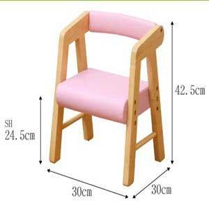 日本儿童学习椅子靠背椅