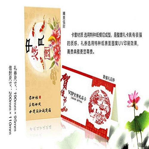 香港美心月饼 美心月饼券 礼品卡 礼品券 998型 套餐配送券 套餐礼品