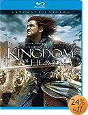 Kingdom of Heaven 10th Anniversary [Blu-ray]