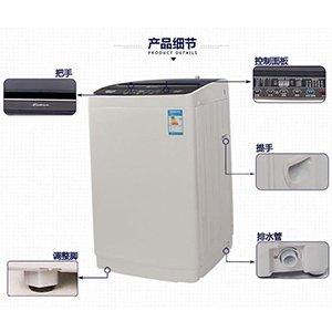 xqb70-s8218的洗衣机接线图