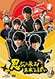 Ǧ����˻���! ̤��ؤ��襤 ����ǡڽ�����������3���� Blu-ray/DVD���å�