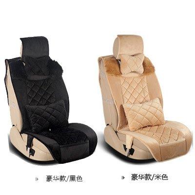 羽绒棉冬季汽车坐垫十件套