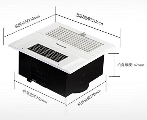 松下浴霸fv-27bu2c卫生间快速取暖换气超薄智集成