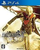 Amazon.co.jp: ファイナルファンタジー零式 HD: ゲーム