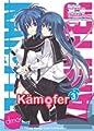 Acheter Kampfer volume 3 sur Amazon
