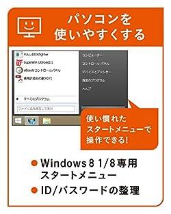 ◆パソコンを、もっと快適に使いやすく◆