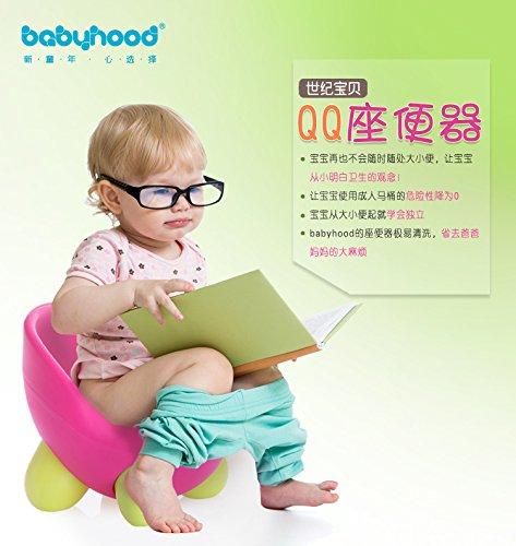 宝宝马桶坐便器