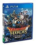 Amazon.co.jp: ドラゴンクエストヒーローズ 闇竜と世界樹の城(初回特典「ドラゴンクエストIII勇者コスチューム」コード同梱): ゲーム