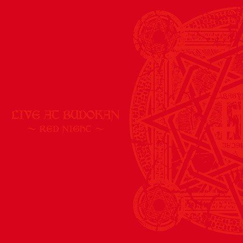 LIVE AT BUDOKAN〜RED NIGHT〜(初回生産盤)