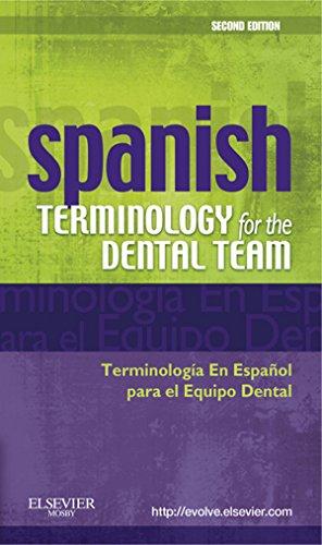 spanish-terminology-for-the-dental-team-e-book