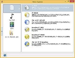 ■音楽CDを作成