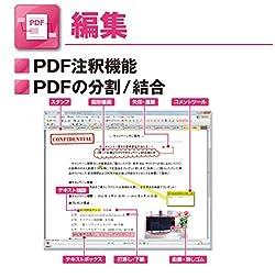 ■使えばわかる、便利な編集機能
