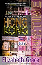 ANY:TIME HONG KONG: Travel by the Hour by…