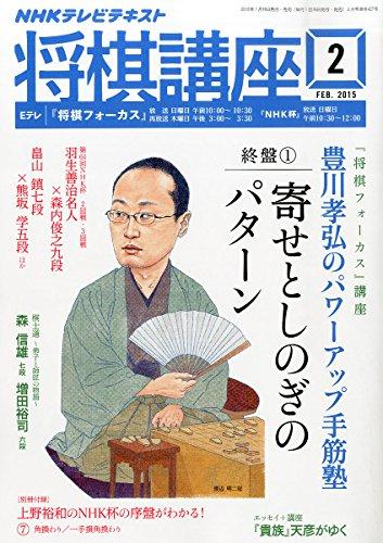 AERA dot.「若さだ!」――増田裕司六段を変えた木下晃七段の言葉
