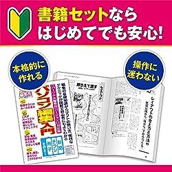 ◆はじめての新聞づくりでも安心の入門パッケージ◆
