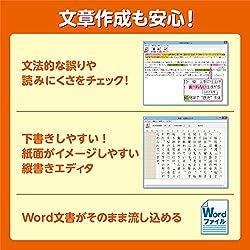 ◆文章作成も安心!◆