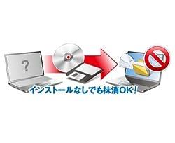 ■動かなくなったパソコンも抹消!<br>