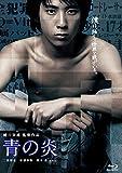 �Ĥα� Blu-ray