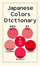Japanese Colors Dictionary (Japanese…