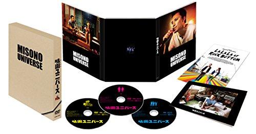 ����������ŵ�����̣���˥С��� �������Amazon���ꥸ�ʥ��������ƥå����դ��� [DVD]
