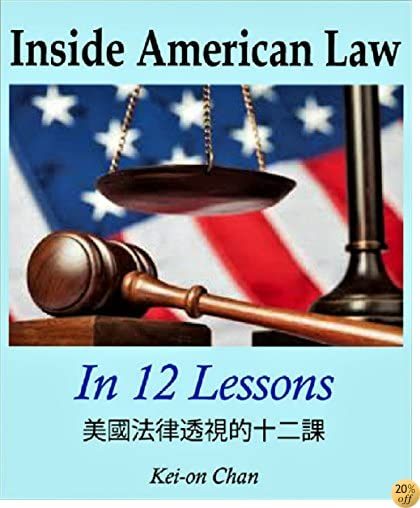 Inside American Law: in 12 lessons