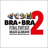 Amazon.co.jp: 植松 伸夫 : BRA★BRA FINAL FANTASY / Brass de Bravo 2 - ミュージック