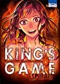 Acheter King's Game Spiral volume 4 sur Amazon