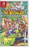 Amazon.co.jp: 聖剣伝説コレクション: ゲーム