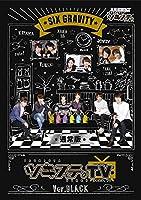 ツキステ。TV Ver.BLACK (通常版) [DVD]