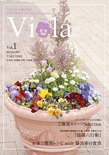 viola-vol1-imayori-chotto-tanoshikunaru-life-style-magazine-japanese-edition
