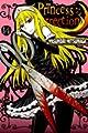Acheter Princess Resurrection volume 14 sur Amazon