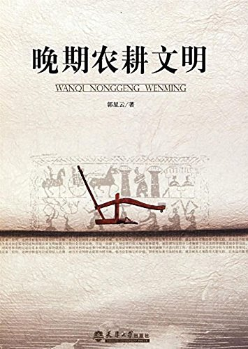 chinese-edition