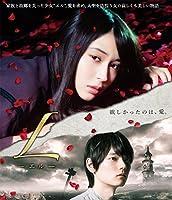 「Lーエルー」(Blu-ray Disc2枚組)