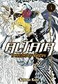 Acheter Altaïr volume 4 sur Amazon