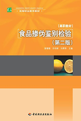 2-chinese-edition
