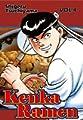 Acheter Kenka Kamen volume 4 sur Amazon