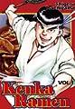 Acheter Kenka Kamen volume 1 sur Amazon