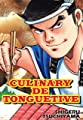 Acheter Culinary de Tonguetive volume 1 sur Amazon