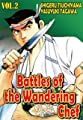 Acheter Battles of the Wandering Chef volume 2 sur Amazon