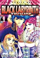 Acheter Black Labyrinth Troupe volume 1 sur Amazon